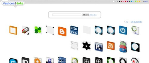 23222-favicon2dots-500x212