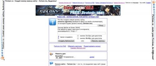 faviconru-500x213