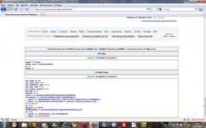 ошибка на сайте ukr.net