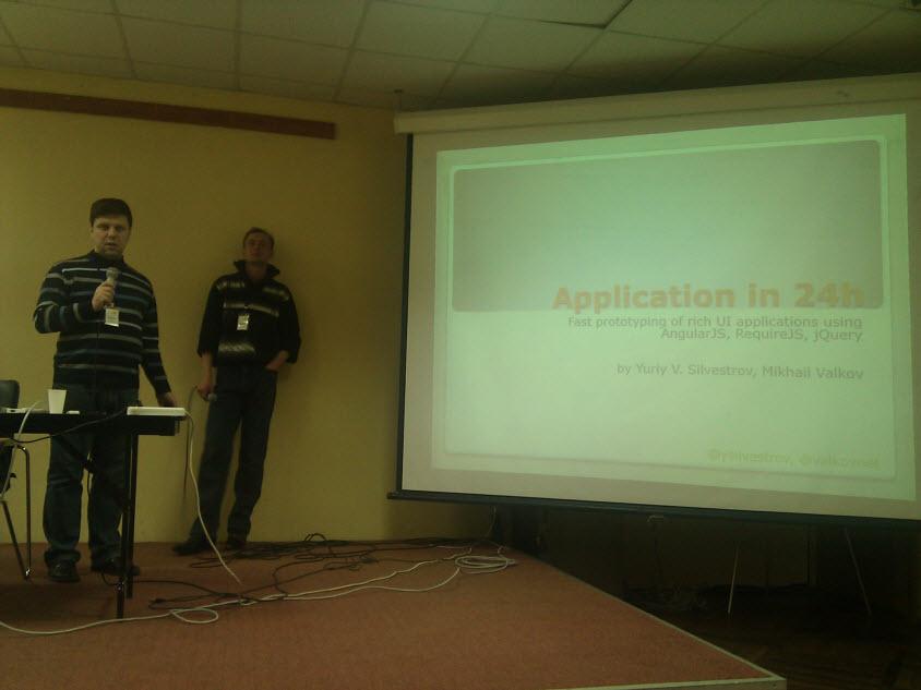 Прототипирование Kyiv.JS