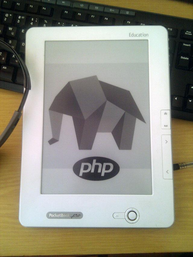 PocketBook Pro заставка php слоник