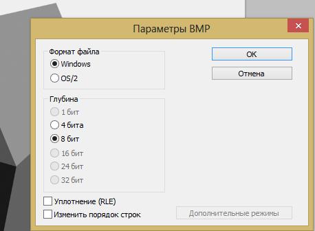 Сохранение заставки для PocketBook Pro 912